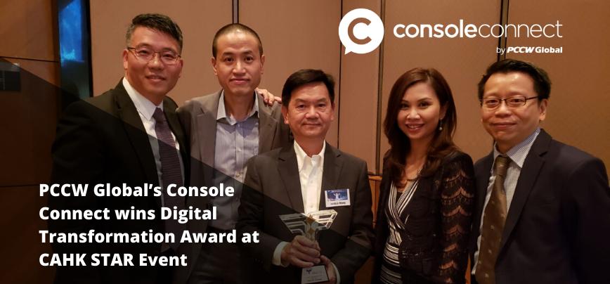 Console Connect - Digital Transformation Award